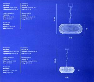 Pulsar di MARCHETTI - PRODOTTO ESAURITO Image 1