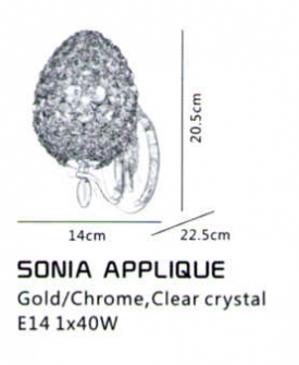 Sonia applique di GM Image 1